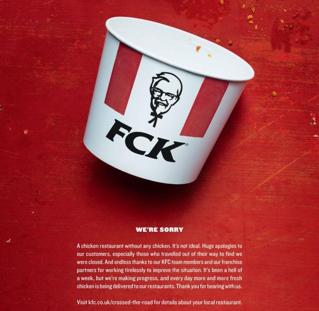 Red and white KFC apology advert